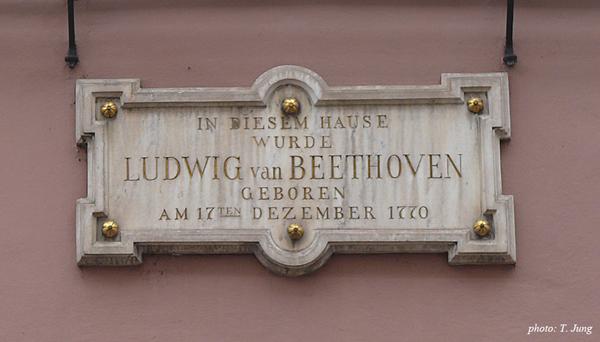 베토벤 생가 건물.
