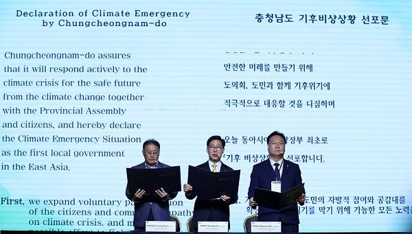 양승조 충남지사(사진 가운데)가 지난해 10월 22일 '기후 비상상황'을 선포하는 모습. (사진=충남도)