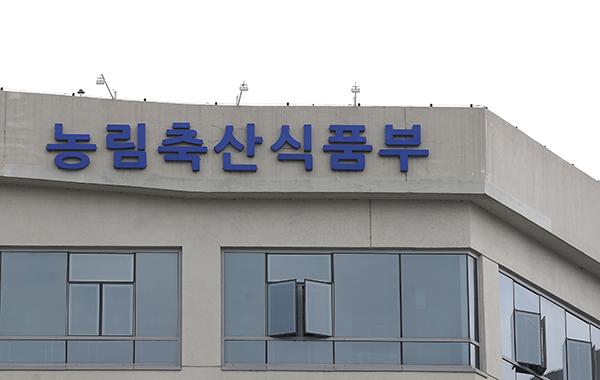 """""""인수공통감염병 막아라""""…야생동물 수입검역 강화"""