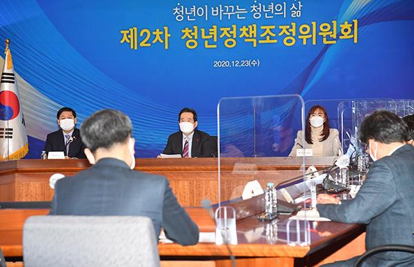 정부, '제1차 청년정책 기본계획' 확정