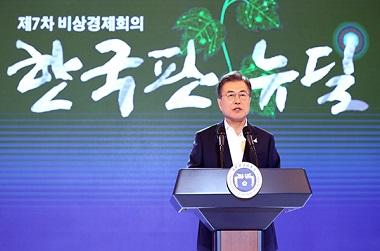 위기 넘어 경제회복 선도 국가로…대한민국 대전환 시동