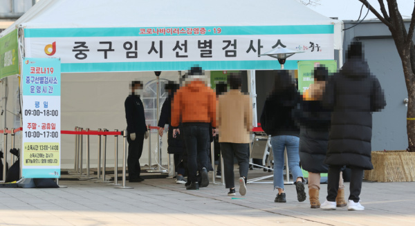 2021년 새해 첫 날인 1일 오후 서울광장에 마련된 신종 코로나바이러스 감염증(코로나19) 임시 선별 검사소에서 시민들이 대기하고 있다. (사진=저작권자(c) 연합뉴스, 무단 전재-재배포 금지)