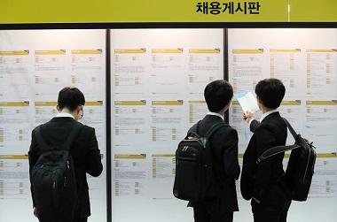 8일부터 신규채용 5만명을 대상으로 한 '청년 디지털일자리 사업'의 접수가 시작된다.