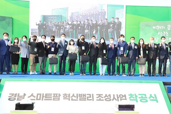 김현수 농림축산식품부 장관이 지난해 10월 28일 경남 '스마트팜 혁신밸리' 착공식에 참석해 관계자들을 격려하고 혁신밸리의 성공적 조성을 당부했다.(사진=농식품부)