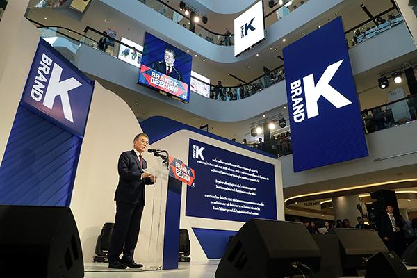 문재인 대통령이 2019년 9월 태국 방콕에서 열린 '브랜드K' 런칭 행사에 참석해 축사를 하고 있다.