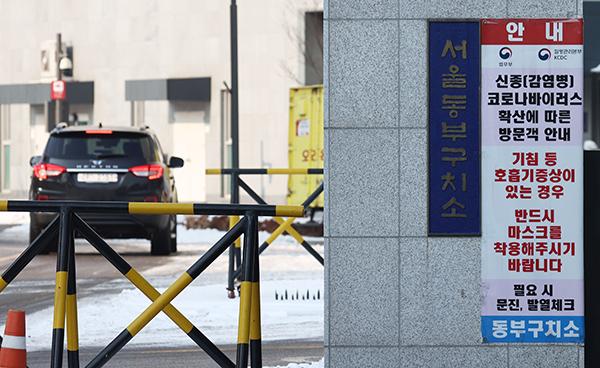 12일 법무부에 따르면 전날 8차 전수조사를 진행한 동부구치소에서는 남자 수용자 2명과 여자 수용자 5명 등 모두 7명이 확진 판정을 받았다.