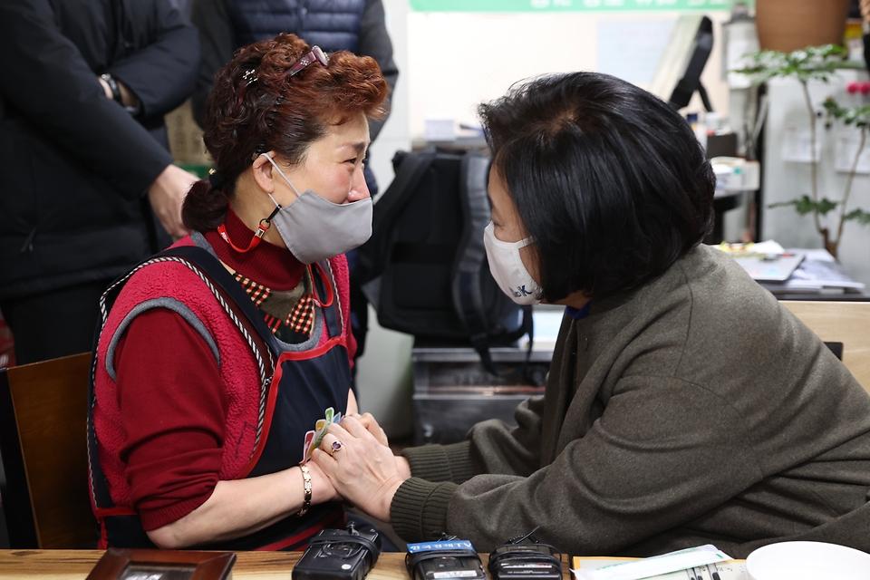 """""""버팀목자금 조금이나마 도움되길"""""""