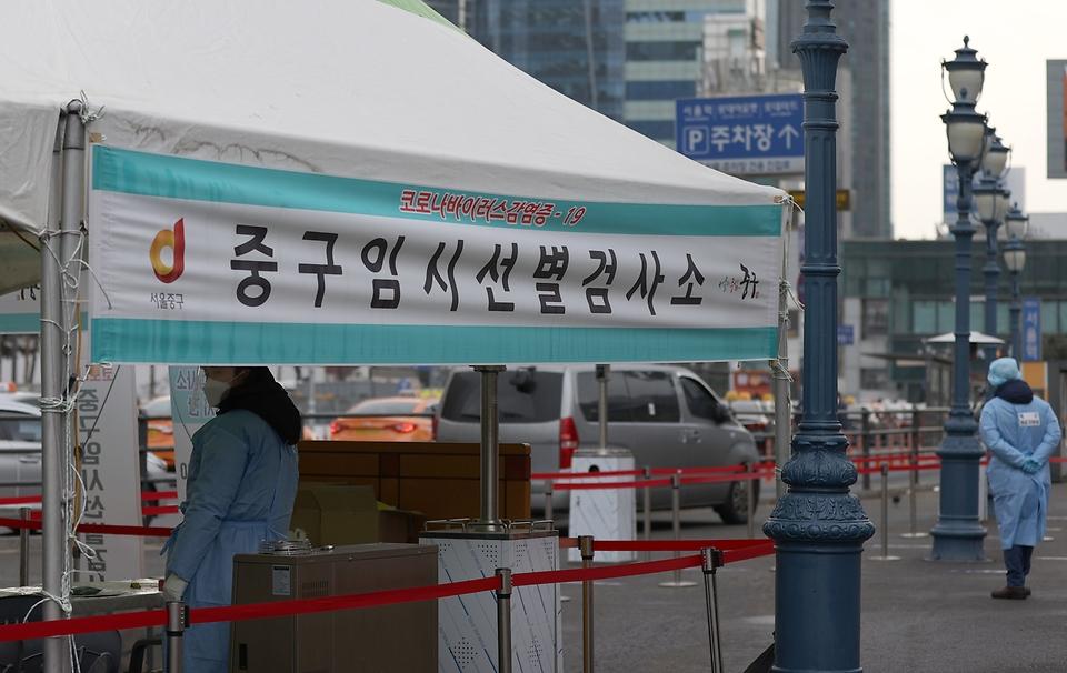 한산한 서울역 선별검사소