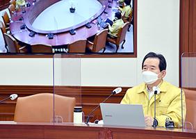 정세균 국무총리가 18일 정부서울청사에서 열린 코로나19 중대본 회의를 주재하고 있다.