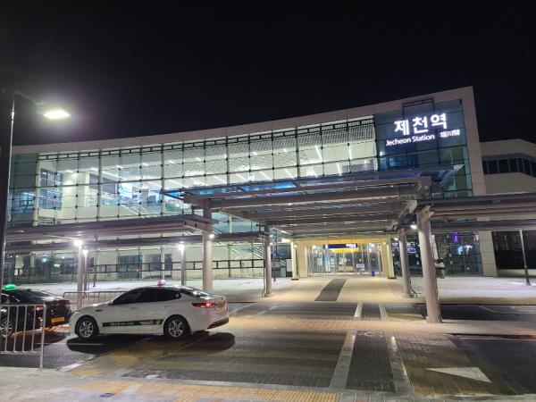 KTX-이음 개통으로 새 역사로 바뀐 제천역