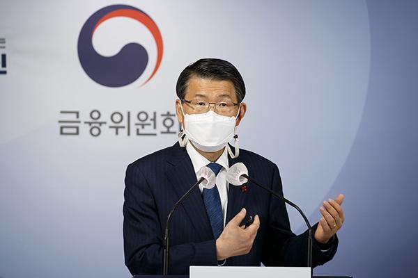 은성수 금융위원장이 18일 서울 종로구 정부서울청사 합동브리핑실에서 2021년 금융위원회 업무계획을 설명하고 있다.