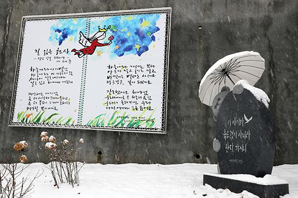 18일 경기도 양평군 하이패밀리 안데르센 공원묘원에서 양부모의 학대로 생후 16개월 만에 숨진 정인 양의 묘지가 눈으로 덮여 있다.