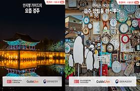 온라인여행상품 이미지