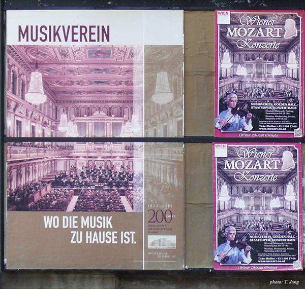 무직페어라인의 황금 홀에서 열리는 음악회 포스터들.