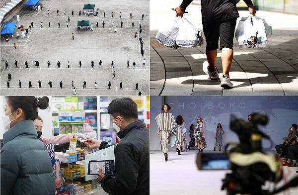 (모든 사진=저작권자(c) 연합뉴스, 무단 전재-재배포 금지)