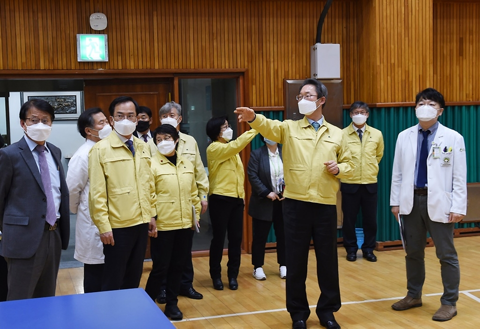 코로나 접종센터 운영 예정 현장 점검