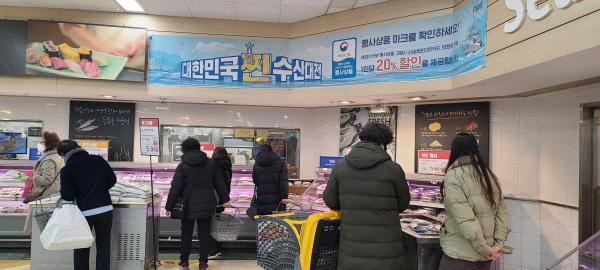 수산대전을 찾은 고객들이 할인된 상품을 관심있게 살펴보고 있다.