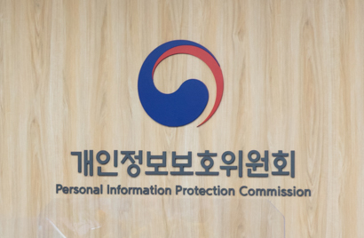 개인정보보호위원회