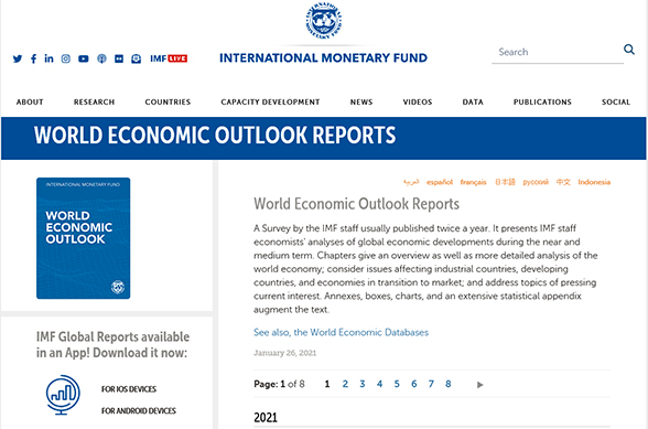 IMF '세계경제전망 수정본(World Economic Outlook update)'