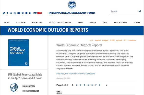 """IMF """"올해 한국 경제 3.1% 성장…2년간 성장률 11개 선진국 중 1위"""""""