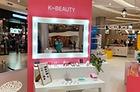 지난해 11월 19일 남아공 요하네스버그 샌튼시티몰의 체커스코트에 설치된 한국산 화장품 등 'K-뷰티' 팝업부스.