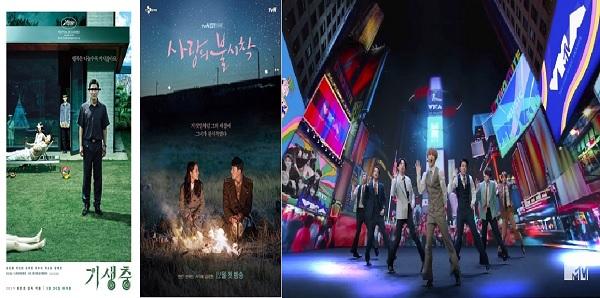 (왼쪽부터)영화 '기생충', 드라마 '사랑의 불시착' 포스터. '2020 MTV 비디오 뮤직 어워즈'에서 무대를 펼친 방탄소년단(BTS).(사진=저작권자(c) 연합뉴스, 무단 전재-재배포 금지)