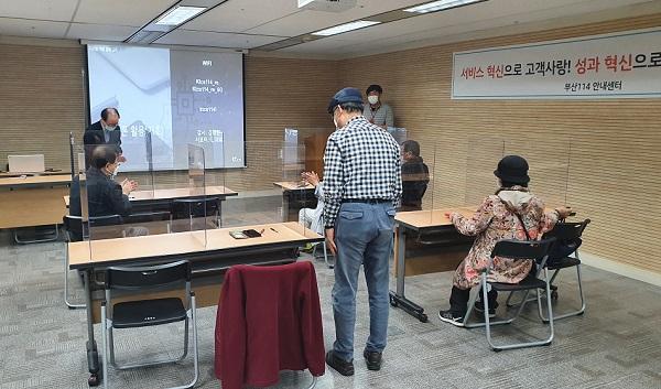 부산 지역 '디지털배움터' 우수사례 교육 현장 모습.(사진=디지털배움터)