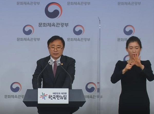 '문화로 되찾는 국민일상, 문화로 커가는 대한민국' 만든다 이미지