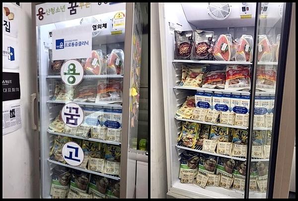 주민센터 한켠에 마련된 냉장고 '용꿈고'