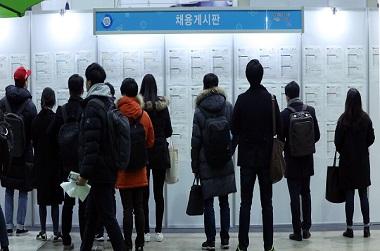 시민들이 취업게시판을 보고 있는 모습. (사진=저작권자(c) 연합뉴스, 무단 전재-재배포 금지)