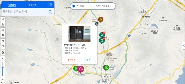 지도에서 찾고자 하는 공공시설을 검색해 예약부터 길찾기등을 할 수 있다.