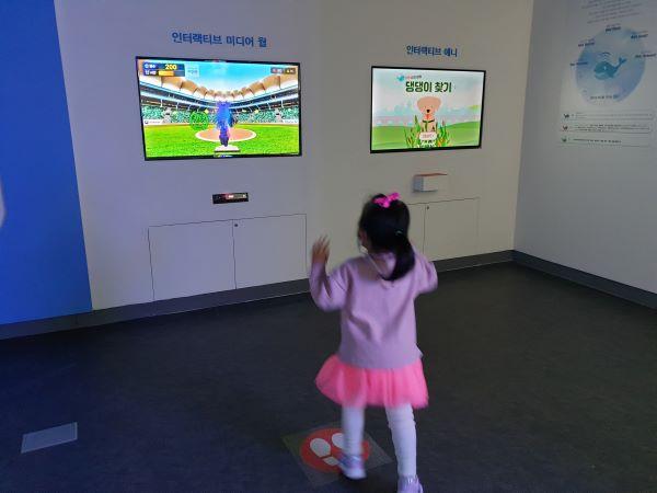 온몸을 움직일 수 있어서 아이들에게 인기가 많은 체험형 콘텐츠다.