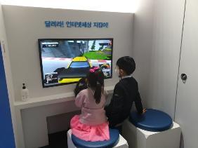 아이들이 인터넷윤리 체험관에서 시간을 보내고 있다.