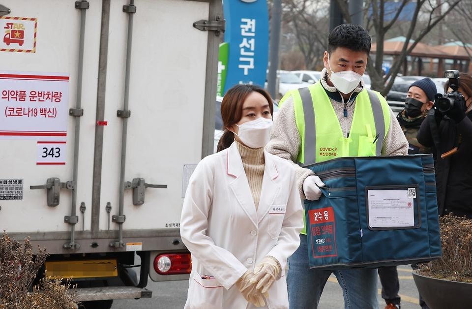 보건소에 도착한 코로나19 백신