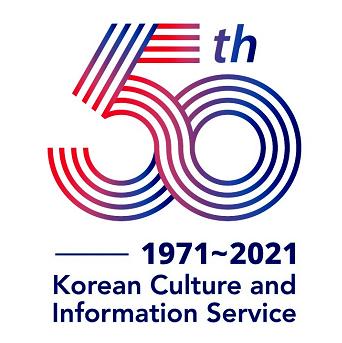 해외문화홍보원(KOCIS) 50주년 기념 상징표(엠블럼).