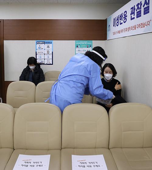 접종을 맞은 후에는 관찰실에서 이상 반응 여부를 확인한다.