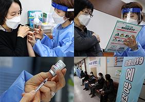 도봉구에서 국내 첫 코로나19 백신 접종이 진행되고 있다.