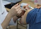 코로나19 예방접종