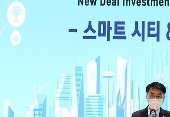윤성원 국토교통부 1차관이 4일 서울 여의도 산업은행 IR 센터에서 열린 '한국판 뉴딜 투자설명회'에서 인사말을 하고 있다.