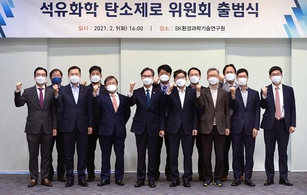 2월 9일 오후 대전 유성구 SK환경과학기술원에서 열린 석유화학 탄소제로 위원회 출범식 모습. (사진=산업통상자원부)