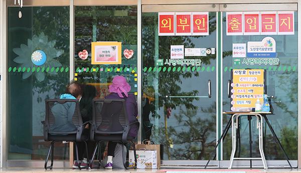 전남 무안군 현경면 한 요양병원에서 면회객이 유리문을 사이에 두고 입원환자인 가족과 대화하고 있다.