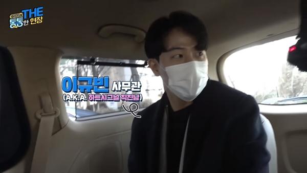 TV출연 등으로 유명해진 이규빈 사무관도 영상에 등장한다.(출처=만사형통 국무조정실 유튜브)
