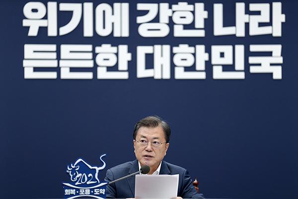 문재인 대통령이 8일 오후 청와대에서 열린 법무부·행정안전부 업무보고에서 발언하고 있다. (청와대)