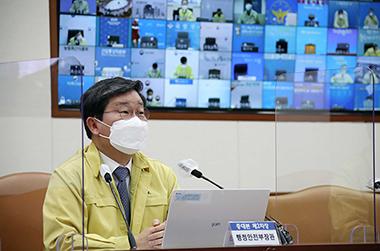전해철 중앙재난안전대책본부 2차장(행정안전부 장관)이 코로나19 대응 중앙재난안전대책본부 회의를 주재하고 있다.
