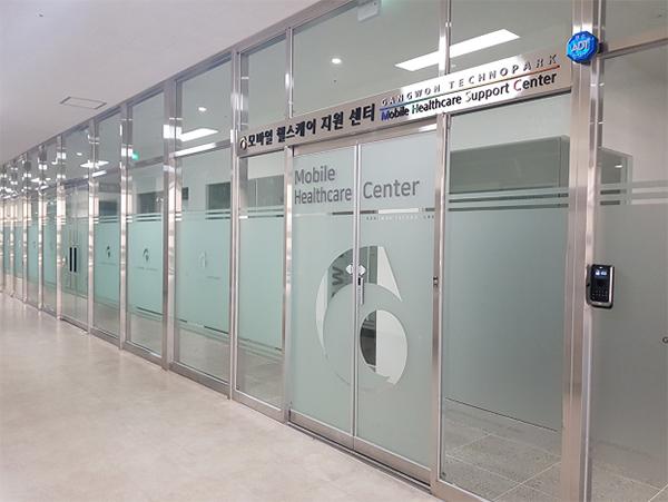 '모바일 헬스케어 지원센터'(사진=중소벤처기업부).