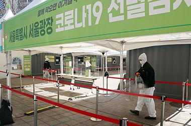 서울시청 앞 선별검사소에서 관계자들이 잠시 검사를 중지하고 시설물 정기방역을 하고 있다.