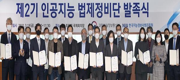 과기부와 NIA는 19일 오전 서울 중구 포스트타워에서 '제2기 인공지능 법제도정비단 발족식' 을 개최했다. 장석영 과기부 제2차관(왼쪽 두 번째)이 위촉된 위원들과 기념촬영 하고 있다.(사진=과기부)