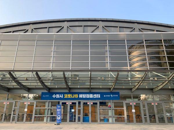 경기 남부 우선 접종센터인 아주대학교 체육관의 모습.
