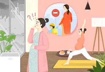 임산부의 미세먼지 건강수칙