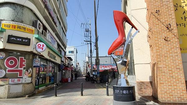 대구시 중구 수제화거리 입구에는 공공미술 프로젝트로 만든 구두조형물이 세워졌다.